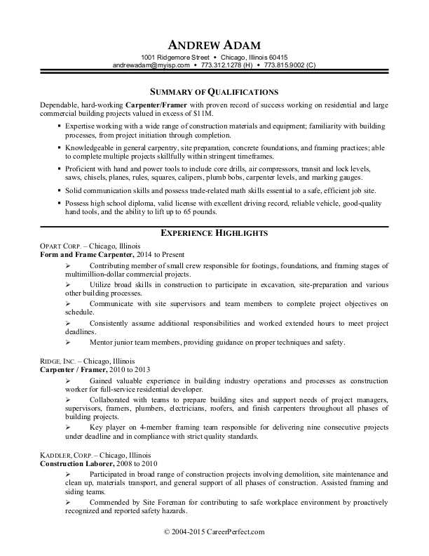 Construction worker resume samples