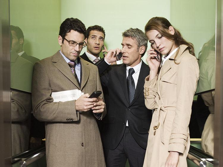 How awkward are you in an office elevator?