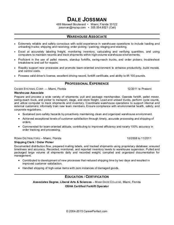 Warehouse Associate Resume Sample | Monster.com
